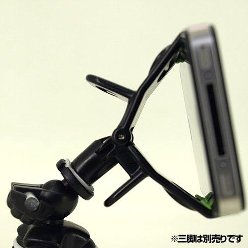 SP090:Clasp for smartphone(グリーン) スマートフォン 三脚 三脚固定ホルダー 三脚ネジ穴搭載