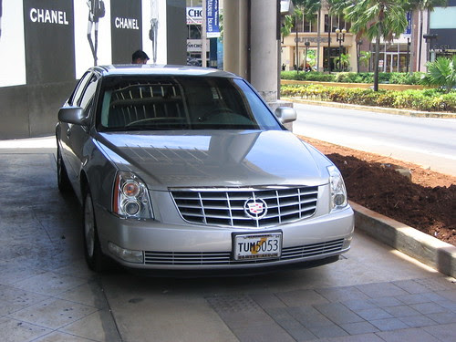If you drive a Cadillac DTS, you need to read this article. Automotive repairs have become more expensive than ever before – just one problem with your