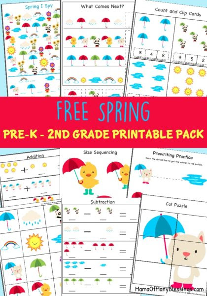 FREE Educational Spring Printable Pack For Pre-K-2nd Grade