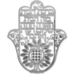 """My Daily Styles Metal Silver-Tone Hamsa Hand Protection Cut-Out Home Blessing in Hebrew Wall Decor, 7"""""""