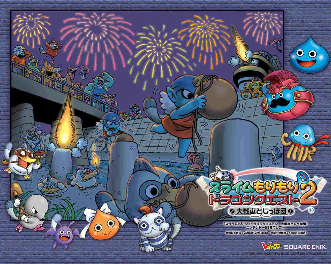 Dragon Quest Monsters Dragon Quest 壁紙 7130975 ファンポップ