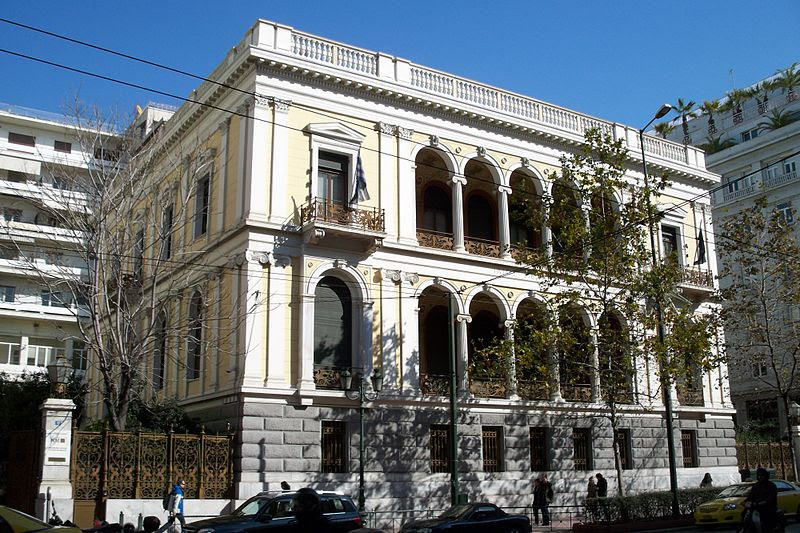 File:Numismatic Museum of Athens 2011.JPG