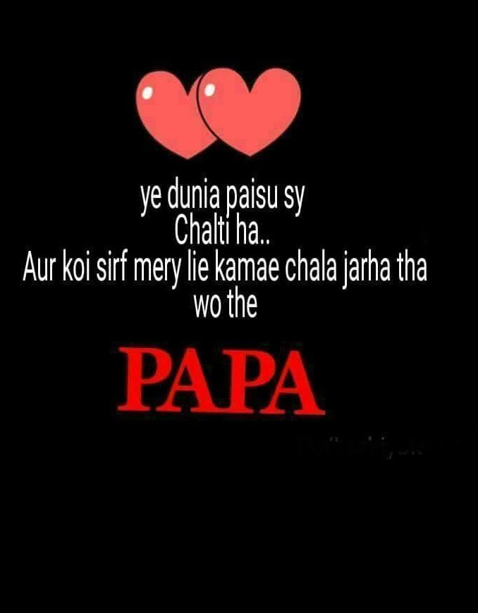 79 Cute Fathers Day Quotes From Daughter In Hindi Quotes In Fathers
