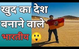 इस Indian ने खुद का देश बनाकर कर दिया  हैरान 😲 #Shorts #Arvindarora #A2Motivation #Jasstag
