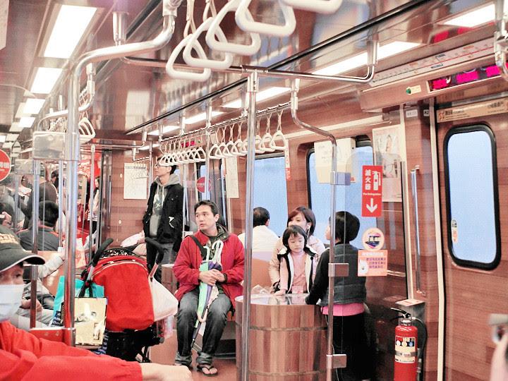 cute design beitou metro