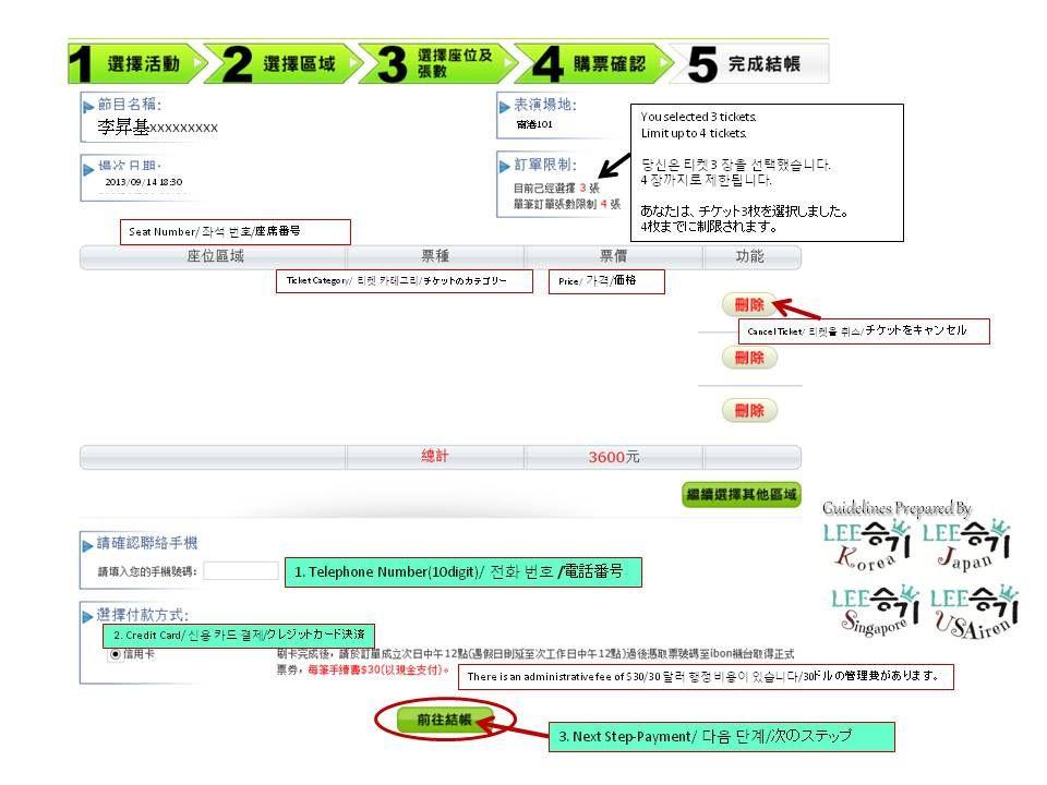photo Slide14.jpg