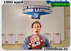 Самый долгий рекламный баннер от Stride Gum