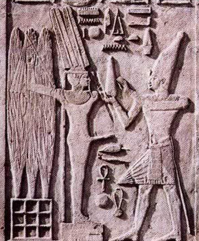 The Ithyphallic god Amun-Min with Senusret I