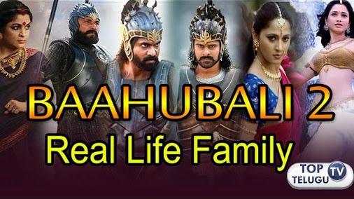 Baahubali 2 Actors Real Life Family | Prabhas | Rana | Anushka | Ramya Krishna | Tamanna | Rajamouli