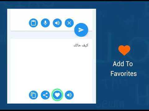 Arabic English Translator - Android Apps on Google Play