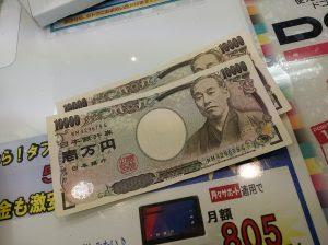 申し込んだら2万円のキャッシュバック