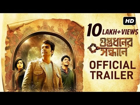 Top Rated New Bengali Movies You Must Watch