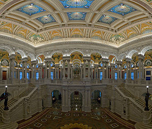 A 2x3 segment panoramic view of the Great Hall...