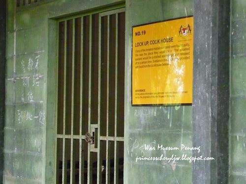 war museum penang 24