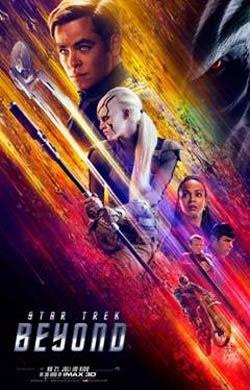 Star Trek Beyond Filmplakat