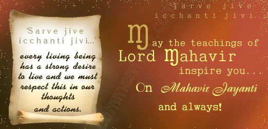 Mahavir Jayanti Wishes Live And Let Live Inspirational Quotes