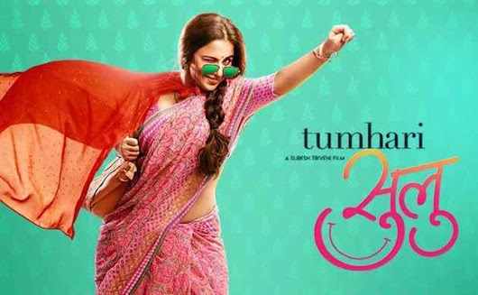Tumhari Sullu Movie Review - By