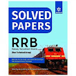 Solved Paper RRB (Non-Technical Cadre) For ASM, GG, TA, CA, ECRC, JAA, Senior Clerk Cum Typist, Traffic Assistant & Senior Time Keeper 2016 | News Go