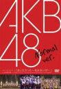 AKB48 エーケービー / ファーストコンサート: 会いたかった~柱はないぜ!~: In 日本青年会館 ...