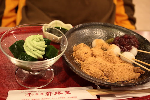 Rice ball and green tea dessert in Gion, Kyoto