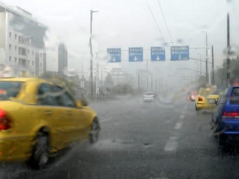 Καιρός: Έκτακτο δελτίο επιδείνωσης! Ισχυρές καταιγίδες