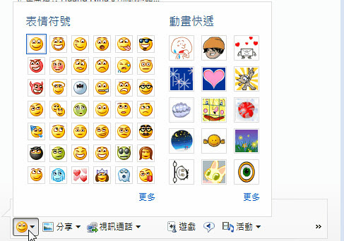 windows live messenger-33