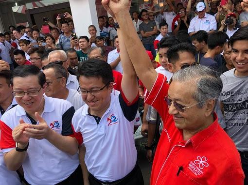 Mahathir Mohamad - Lim Guan Eng - Liew Chin Tong
