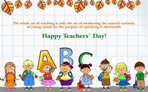 Happy Childrens Day Quotes From Teachers