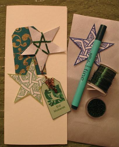 Eid ul Adha greeting card [gift tags]