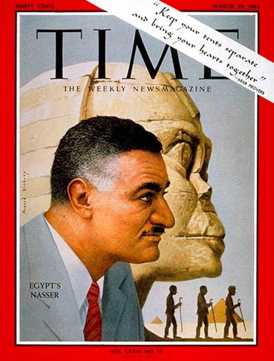 http://img.timeinc.net/time/magazine/archive/covers/1963/1101630329_400.jpg