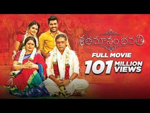 Shatamanam Bhavati Telugu Movie