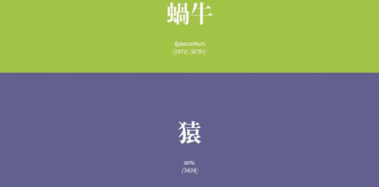Monogatari Series Iphone Wallpaper