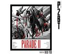 Parade II -Respective Tracks Of BUCK-TICK / V.A.