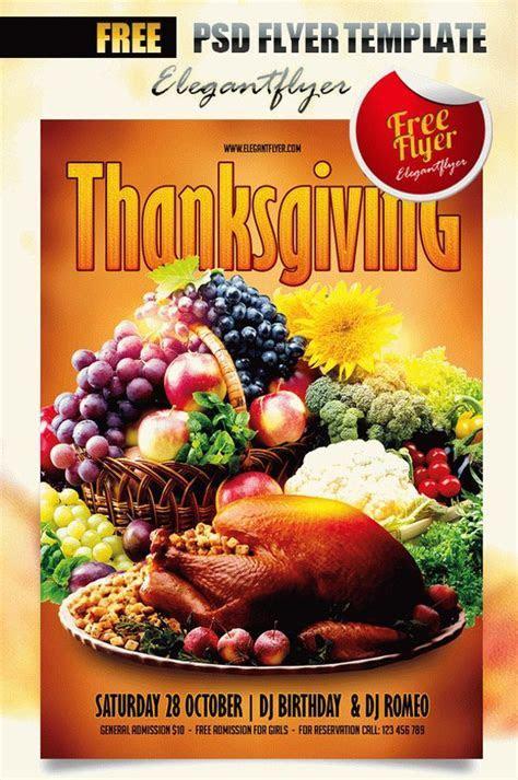 21  Thanksgiving Flyer Designs   PSD, JPG, AI Illustrator