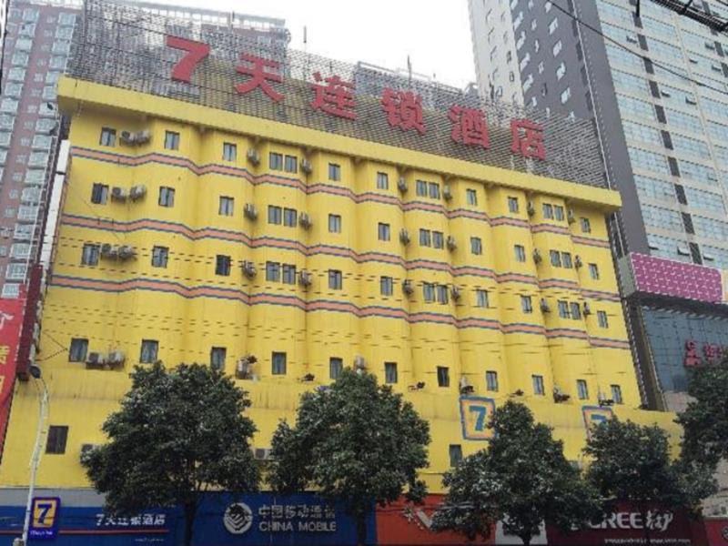 7 Days Inn Leiyang Wuyi East Road Branch Reviews