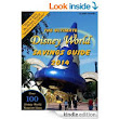 Ultimate Disney World Savings Guide Review - Beth Haworth