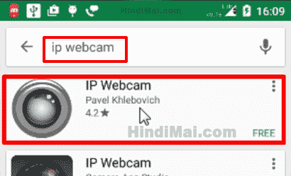 How To Make CCTV Camera or Spy Camera Using Android Mobile Phone in Hindi