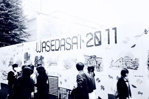 「早稲田祭2011」  It's Wasedasai 2011