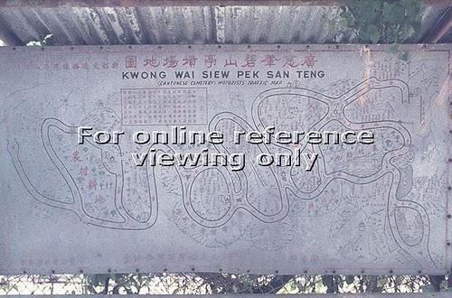 Kwong Wai Siew Pek San Teng    Cantonese Cemetery