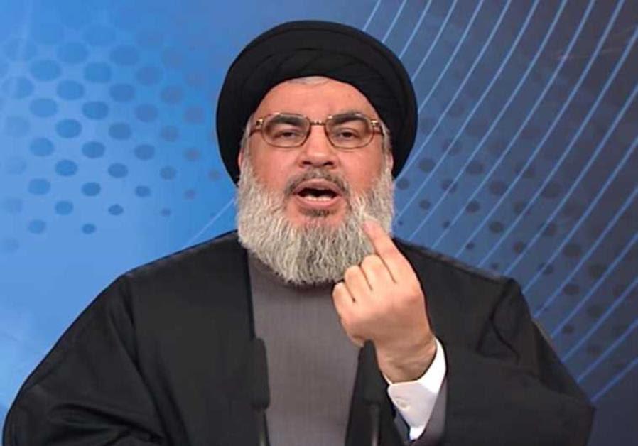 Hassan Nasrallah - Coisas Judaicas