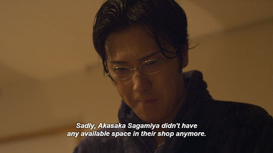 Kantaro Sweet Tooth Salaryman Mamekan Akasaka Sagamiya