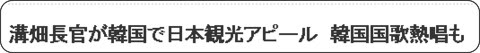 http://japanese.yonhapnews.co.kr/headline/2012/01/17/0200000000AJP20120117002700882.HTML