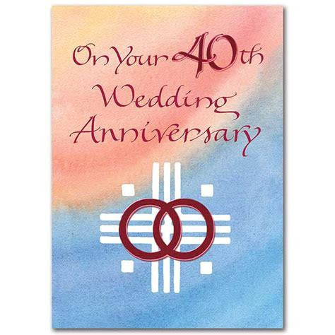 On Your 40th Wedding Anniversary: 40th Wedding Anniversary