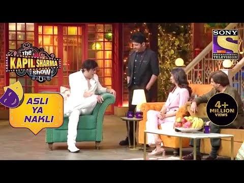 ये कौन से Fake Jeetu जी दे रहे हैं ज्ञान?   The Kapil Sharma Show   Asli Ya Nakli