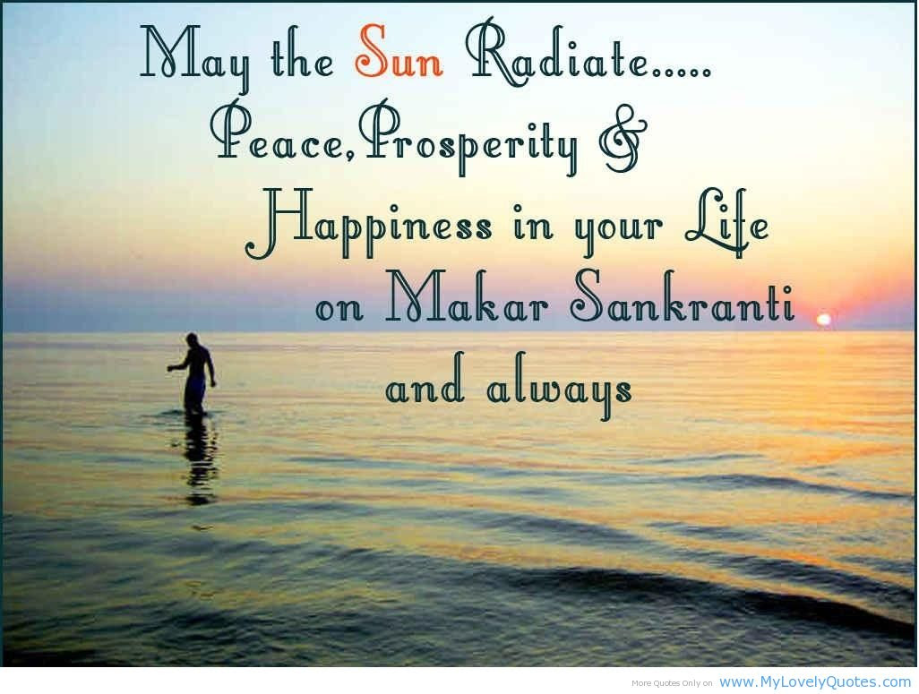 May The Sun Radiate Peaceprosperity Happiness In Your Life On