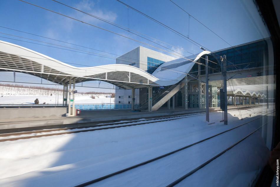 Станция Bozüyük