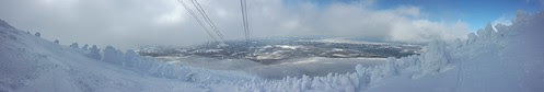 Panorama from under the Hakkoda ropeway