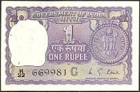 IndP.77o1Rupee1974.jpg