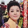 MIYAKO, HARUMI - otoko ga horenakya onna janaiyo