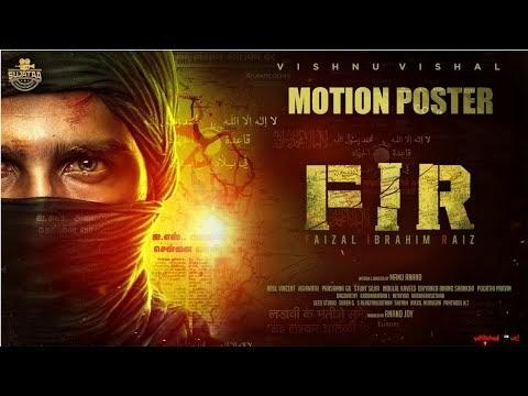 FIR Motion Poster